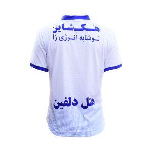 خرید پیراهن ملوان بندرانزلی